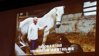 農用馬生産者の大坪さんが岩手競馬アワードで表彰されました